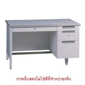โต๊ะทำงานเหล็ก 4 ฟุต สีครีม เฟอร์ราเดค MT-2648