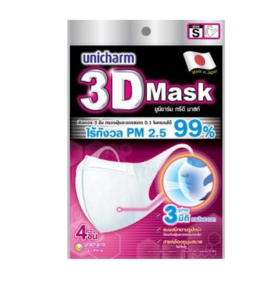 Unicharm หน้ากากอนามัยสำหรับผู้ใหญ่ 3D mask ขนาด S