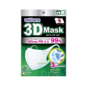 Unicharm หน้ากากอนามัยสำหรับผู้ใหญ่ 3D mask ขนาด L