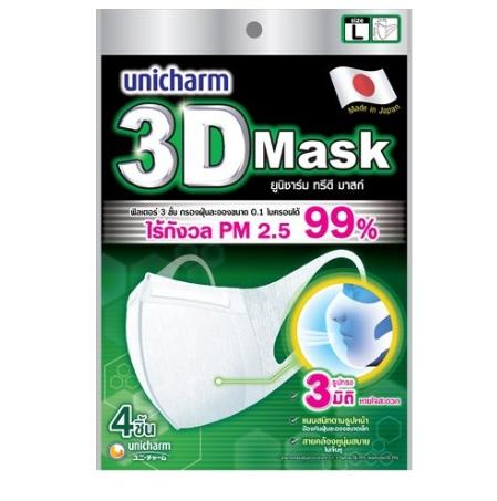 Unicharm หน้ากากอนามัยสำหรับผู้ใหญ่ 3D mask ขนาด L 4 ชิ้น 4 แพ็ค