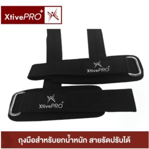 XtivePro - Weight Lifting Gloves ถุงมือสำหรับยกน้ำหนัก กระชับข้อมือ สายรัดปรับได้ สีดำ