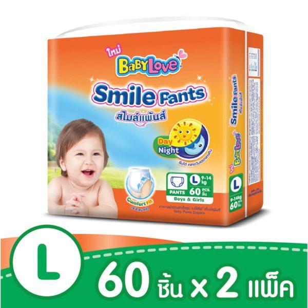 BABYLOVE SMILE PANTS กางเกงผ้าอ้อม เบบี้เลิฟ สไมล์แพ้นส์ ขนาดเมก้า ไซส์ L (60ชิ้น) x2 แพ็ค
