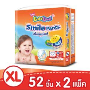 BABYLOVE SMILE PANTS กางเกงผ้าอ้อม เบบี้เลิฟ สไมล์แพ้นส์ ขนาดเมก้า ไซส์ XL (52ชิ้น) x2 แพ็ค
