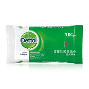 Dettol Antibacterial Wet Wipe 10 Sheets