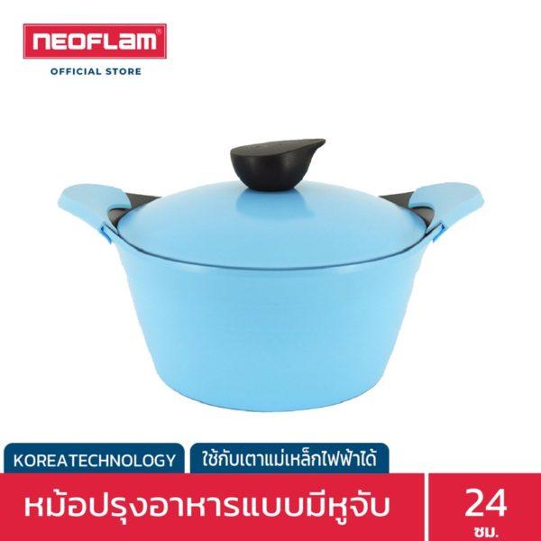 Neoflam หม้อปรุงอาหารแบบมีหูจับ 2 ด้าน