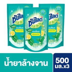 น้ำยาล้างจาน ซันไลต์ พลัส แอนตี้แบค ถุงเติม 500 มล. (3ถุง)
