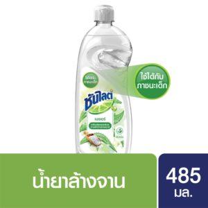 น้ำยาล้างจาน ซันไลต์ พลัส เพียว 485 มล.