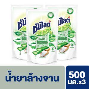 น้ำยาล้างจาน ซันไลต์ พลัส เพียว ถุงเติม 500 มล. (3ถุง)
