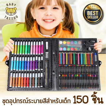 ชุดอุปกรณ์ระบายสีสำหรับเด็กเหมาะสำหรับเด็กอายุ 4-12 ปี 150 ชิ้น