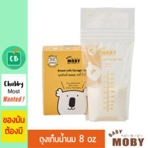Baby Moby ถุงเก็บน้ำนมแม่ 8 oz
