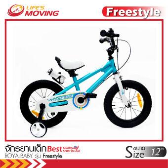 จักรยานเด็ก 12IN LAGOON RB STL