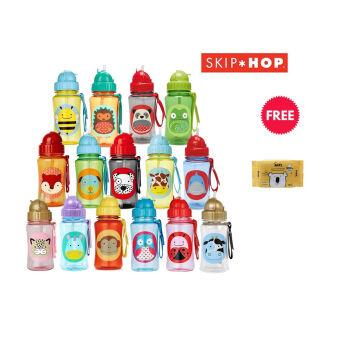 Skip Hop กระติกน้ำ Zoo Straw Bottle Style แท้ 100%