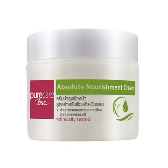 Pure Care Absolute Nourishment Cream 20 g