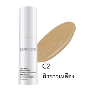 Pure Care Natural Benefit Brightening Foundation SPF35 PA+++ C2 14 ml