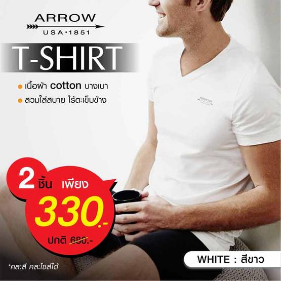 ARROW T SHIRT INNER ARROW สีขาว